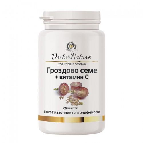 Dr. Nature Гроздово семе + витамин С