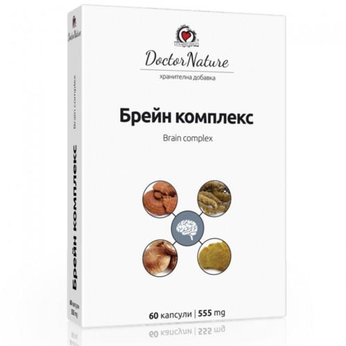 Брейн комплекс, 60 капсули х 555 мг
