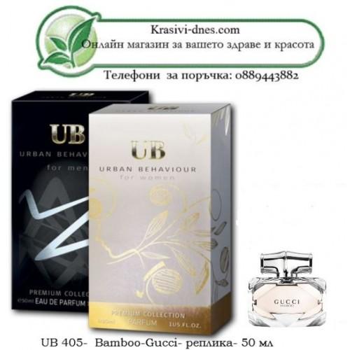 UB 407–  Bamboo-Gucci-реплика- 50 мл