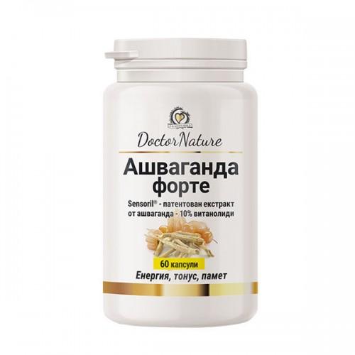 Dr. Nature Ашваганда Форте, 60 капсули