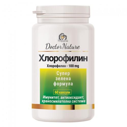Dr. Nature Хлорофилин - 60 капсули
