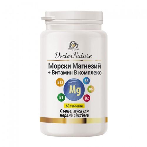 Dr. Nature Морски магнезий + Витамин В комплекс, 60 таблетки