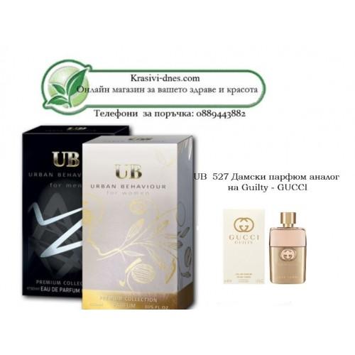 UB  527 Дамски парфюм аналог на Guilty - GUCCI