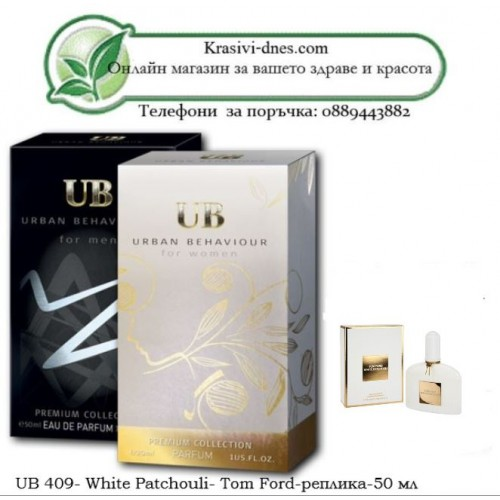 UB 409– White Patchouli- Tom Ford-реплика-50 мл